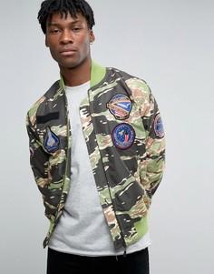 Камуфляжная куртка Abuze London - Черный