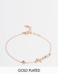 Браслет с зодиакальной подвеской Aquarius Astrid & Miyu - Золотой