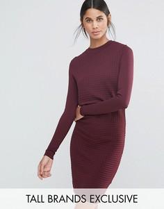 Фактурное трикотажное платье-футляр Y.A.S Tall Sage - Красный