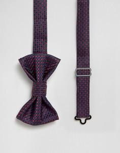 Темно-синий галстук-бабочка Devils Advocate - Темно-синий