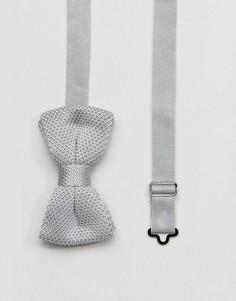 Серый трикотажный галстук-бабочка в упаковке 7X - Серый