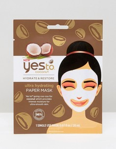 Суперувлажняющая бумажная маска для лица Yes To Coconuts - Бесцветный
