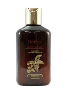 Масло массажное  Deora Cosmetics