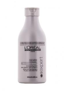 Шампунь для нейтрализации желтизны LOreal Professional