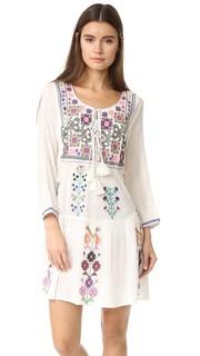 Millie Dress Melissa Odabash