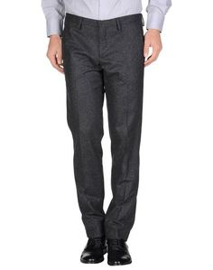 Классические брюки Julian Keen