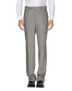 Повседневные брюки Trend Corneliani