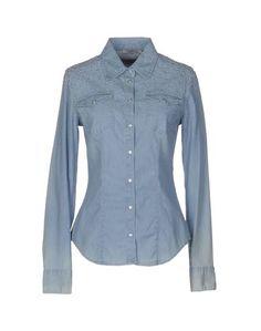 Джинсовая рубашка Pinko Grey