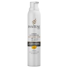 PANTENE Бальзам-ополаскиватель Воздушная Пенка Густые и крепкие 180 мл