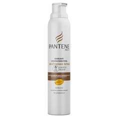 PANTENE Бальзам-ополаскиватель Воздушная Пенка Интенсивное восстановление 180 мл