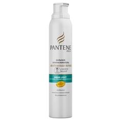 PANTENE Бальзам-ополаскиватель Воздушная Пенка Aqua Light 180 мл