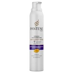 PANTENE Бальзам-ополаскиватель Воздушная Пенка Дополнительный объем 180 мл
