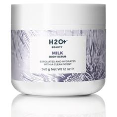 H2O+ Скраб для тела Milk Body Scrub 340 г