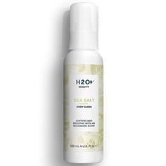 H2O+ Блеск для тела Sea Salt Body Gloss 120 мл