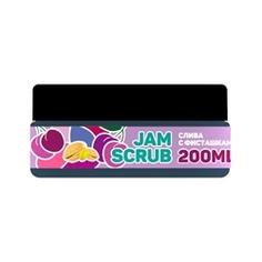 LOREN COSMETIC Джем-скраб для тела Слива с фисташками 200 МЛ