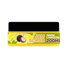 LOREN COSMETIC Джем-скраб для тела Лимон с кокосом 200 МЛ