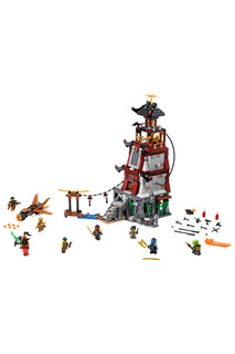 Игрушка Ниндзяго Осада маяка Lego