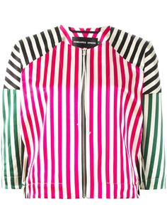 полосатая куртка-бомбер Penelophe´S Sphere