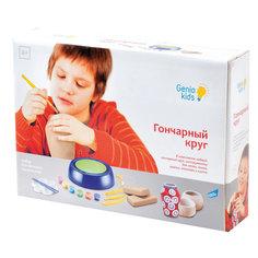 """Набор для детского творчества """"Гончарный круг"""" Genio Kids"""