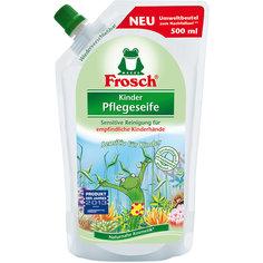 Детское ухаживающее жидкое мыло для рук (запасная упаковка), 500 мл, Frosch -