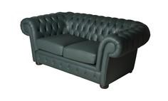 "Прямой диван ""Сlassic"""