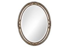 "Зеркало ""Parigi Silver"" Art Zerkalo"