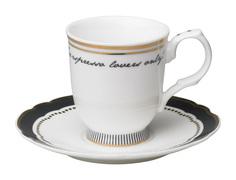 "Набор из двух чашек для эспрессо ""Espresso lovers"" Molly Marais"