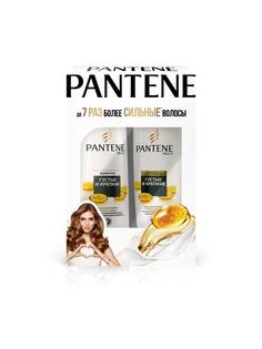 Косметические наборы для ухода PANTENE