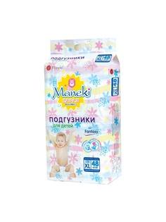 Подгузники детские Maneki