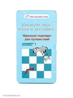 Настольные игры THE PURPLE COW