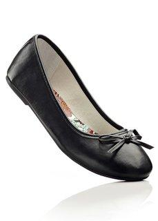 Туфли (белый) Bonprix