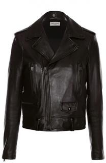 Кожаная куртка с косой молнией Saint Laurent
