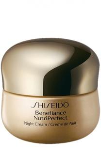 Ночной крем NutriPerfect Shiseido