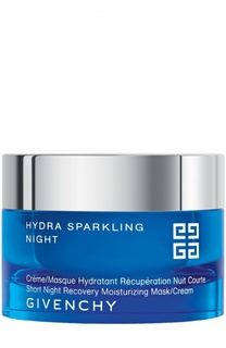 Увлажняющий ночной крем-маска Hydra Sparkling Givenchy