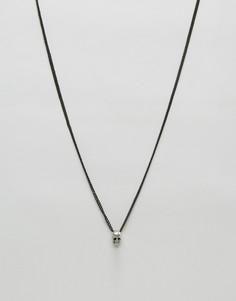 Черное ожерелье с подвеской в виде черепа Icon Brand - Черный