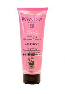 Кондиционер для сухих волос Egomania Prof