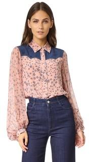 Рубашка Madison Bcbgmaxazria