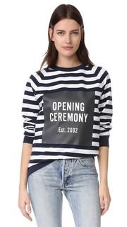 Полосатая толстовка Box с логотипом Opening Ceremony