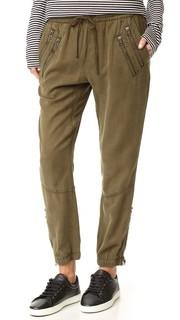Спортивные брюки с молниями Pam & Gela