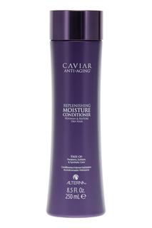 Набор для волос Caviar «Увлажнение и питание» Alterna