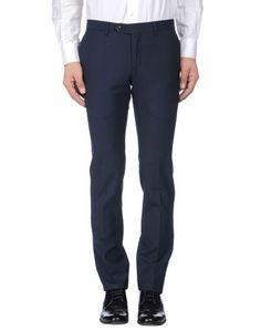Повседневные брюки Nardelli