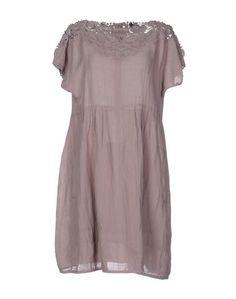 Короткое платье High