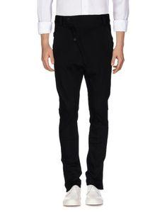 Джинсовые брюки Alexandre Plokhov