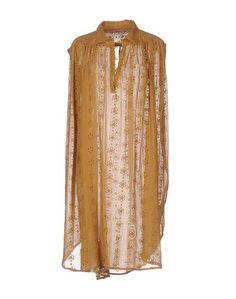 Платье до колена MES Demoiselles
