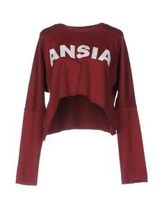 Толстовка Ansia™