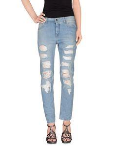 Джинсовые брюки Twin Set Simona Barbieri