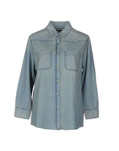 Джинсовая рубашка Sandrine Rose