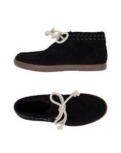 Обувь на шнурках Armistice
