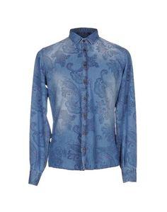 Джинсовая рубашка Sseinse