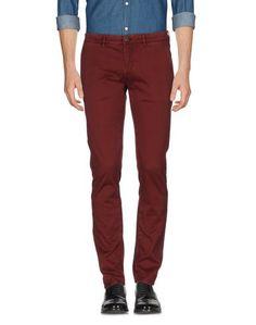 Повседневные брюки Hamptons
